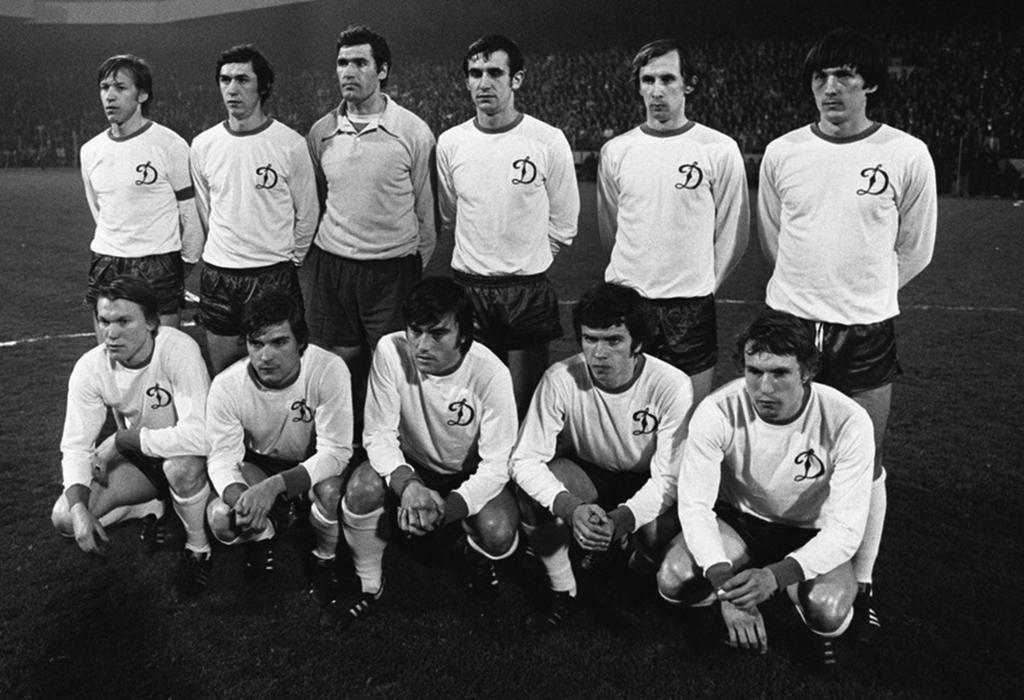 Dinamo_Kiev_1974_75