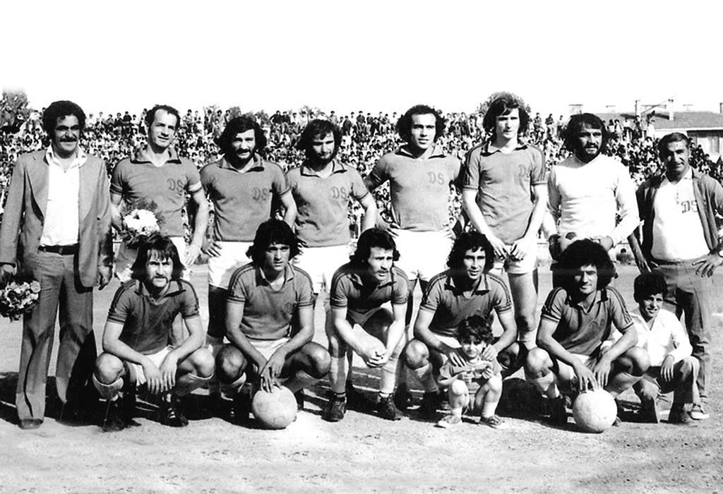 diyarbakirspor_1976_77