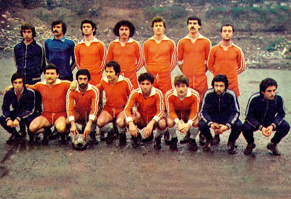 Yedikule_1977_78