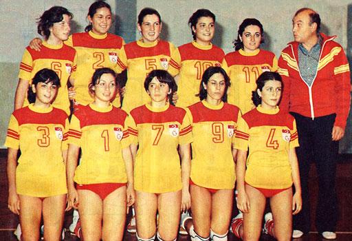 Galatasaray-1977-78-small