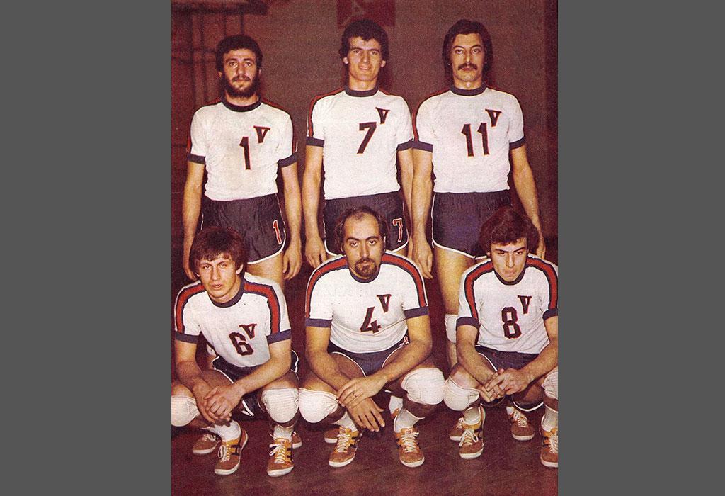 Vinylex-1977-78-web