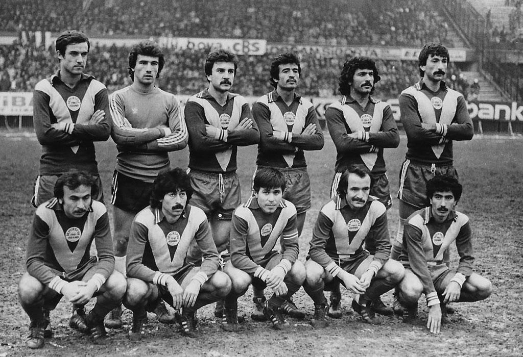 Adana-Demirspor-1979-80-web