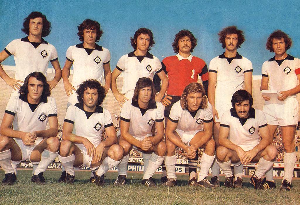 Altay-1974-75-web