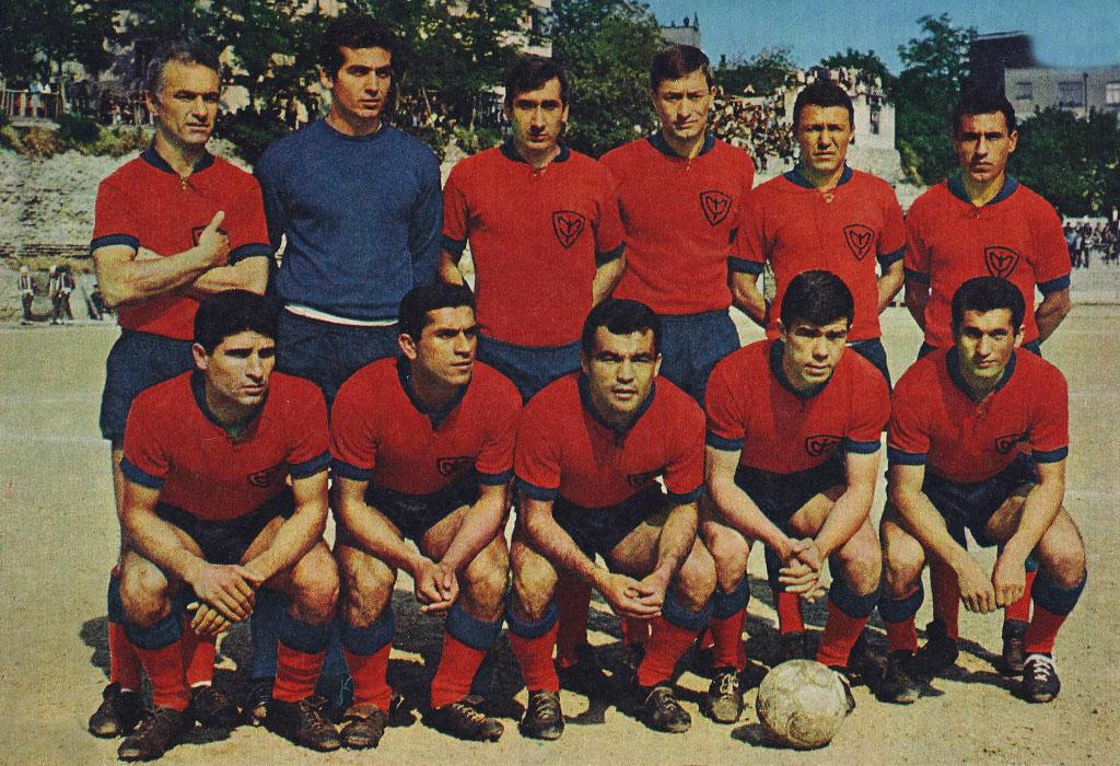Mersin-idman-Yurdu-1966-67-web