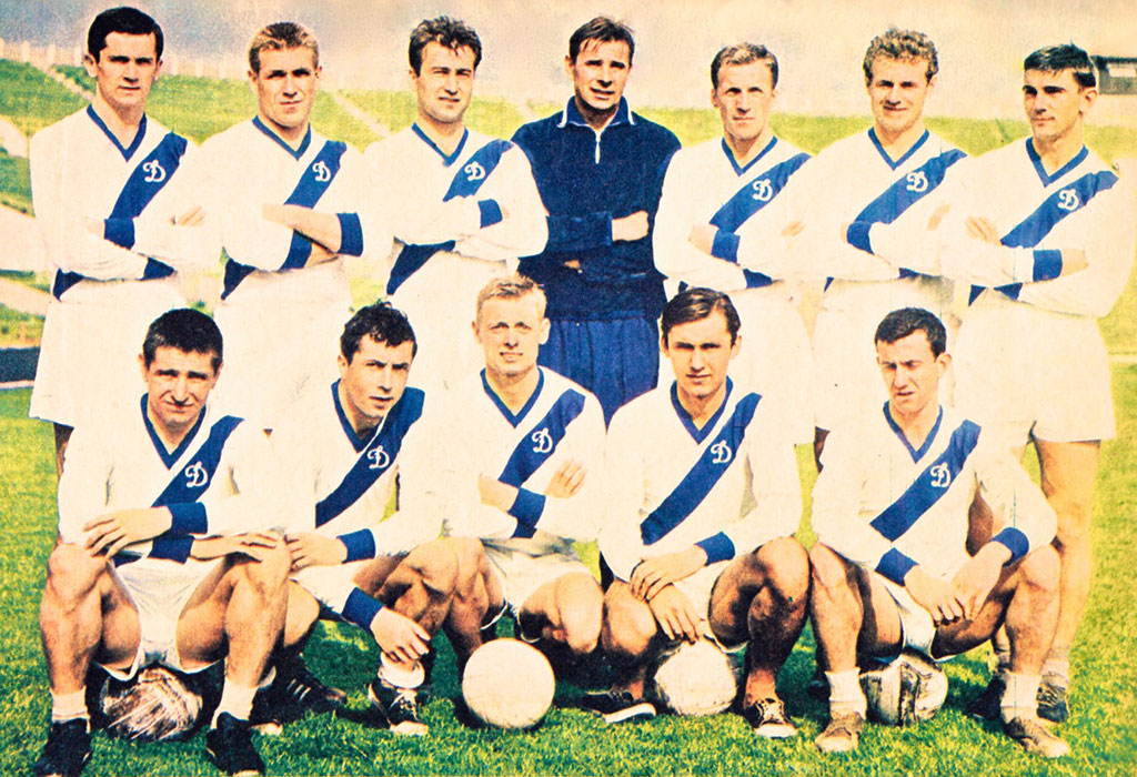 Dinamo-Moskova-1966-web