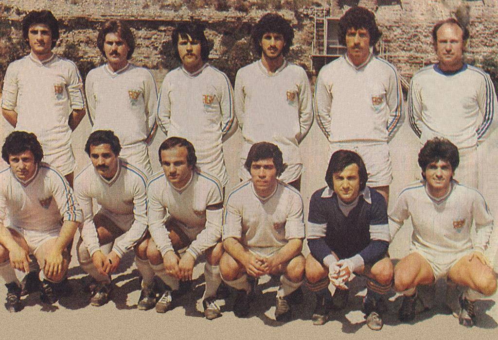 Alibeykoy-1976-77-web