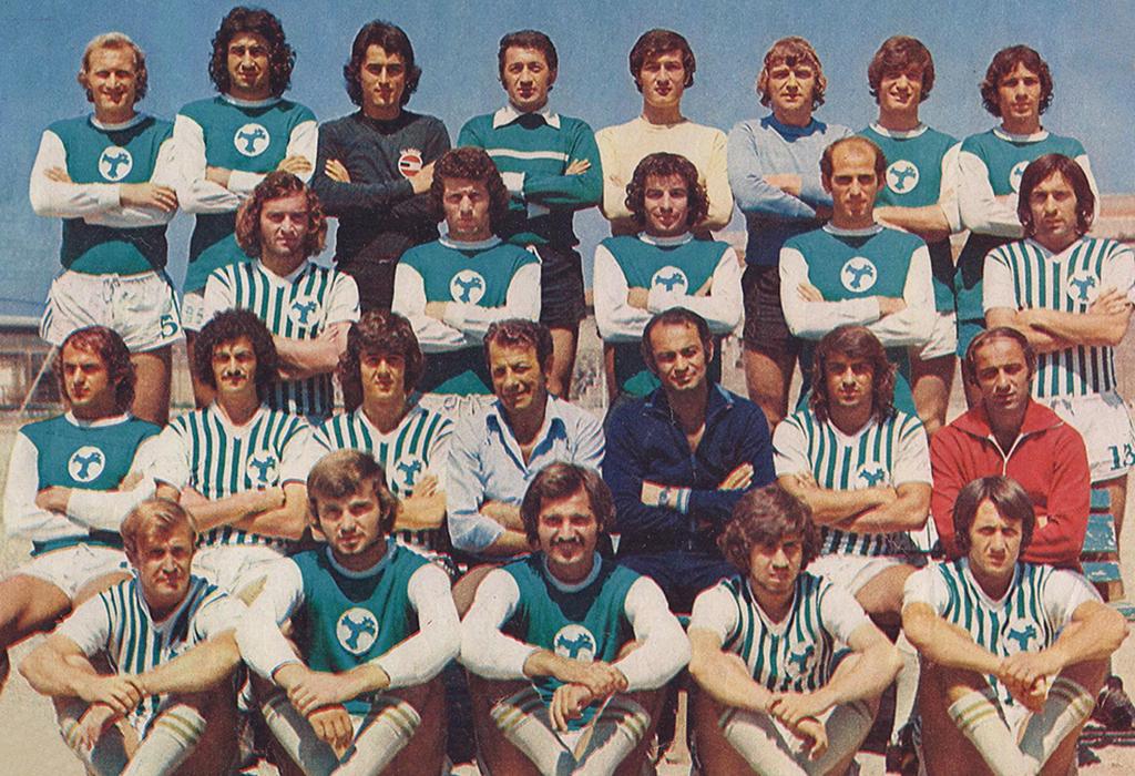 Giresunspor-1975-76-web