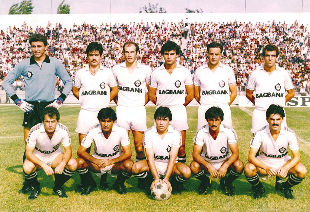 altay-1981-82-web