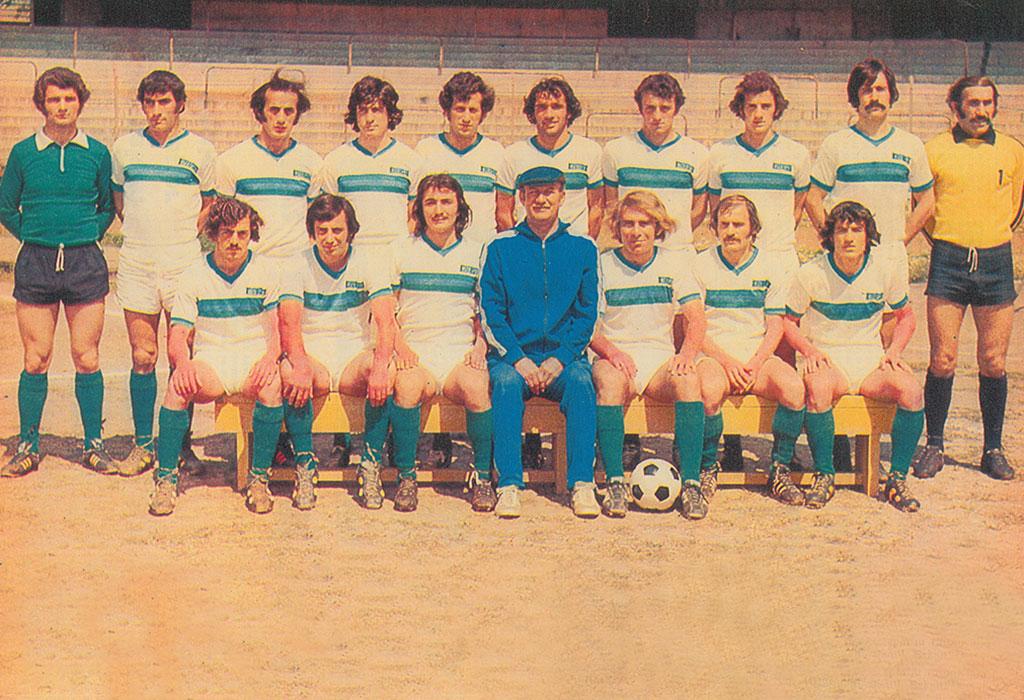 Rizespor-1973-74-web