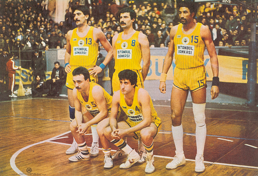 fenerbahce-1982-83-small