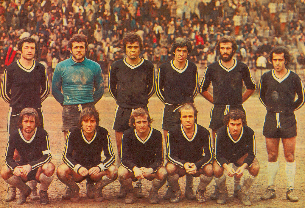 Aydinspor-1976-77-web