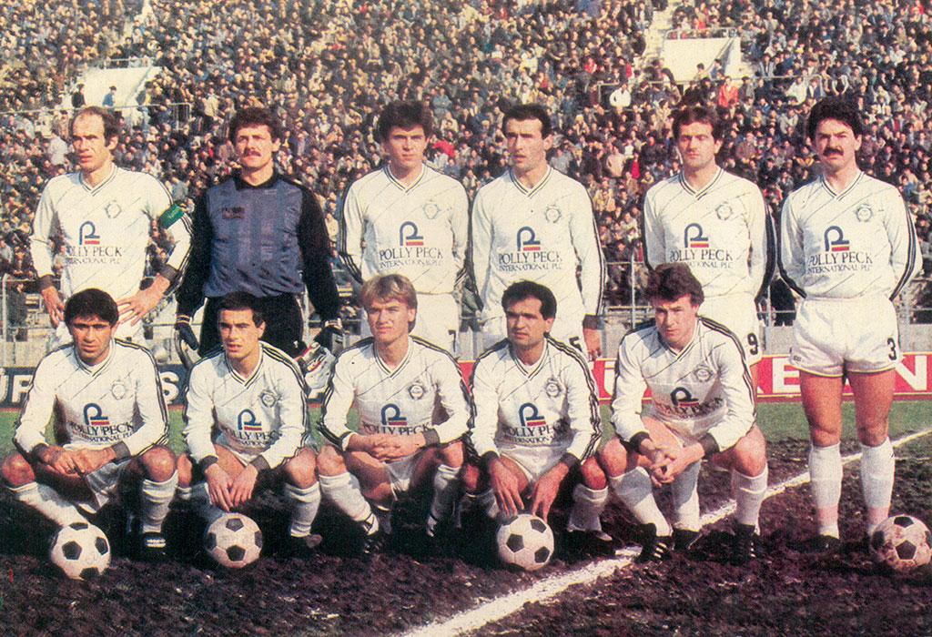 Altay-1985-86-web