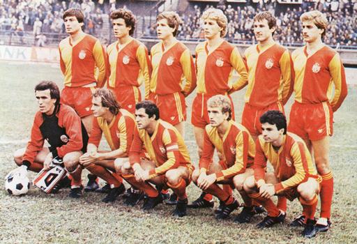 Galatasaray-1984-95-small