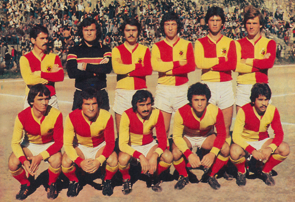 Tirespor-1977-78-web