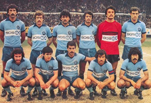 Adana-Demirspor-1977-78-small