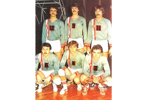 Karsiyaka-1982-small