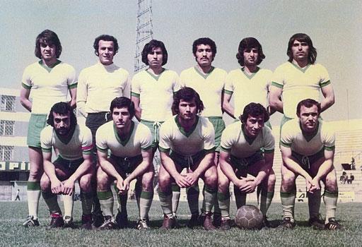 Konya-idman-Yurdu-1974-75-small