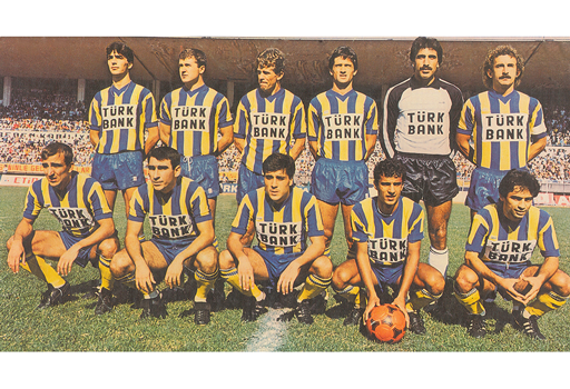 fenerbahce-1984-1985-small