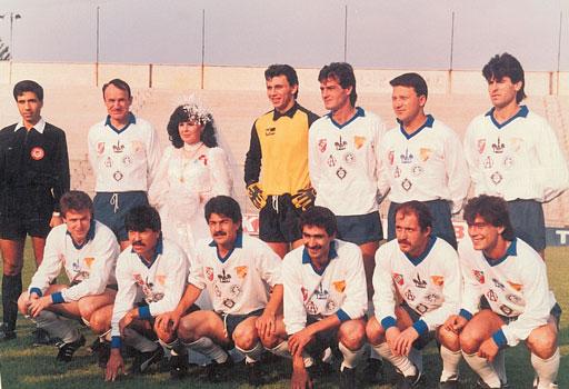 izmir-Karmasi-1987-small