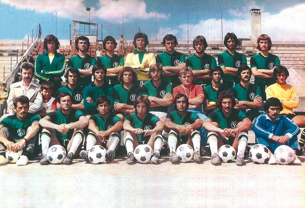 Sakaryaspor-1974-75-web