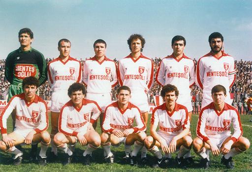Samsunspor-1983-84-small