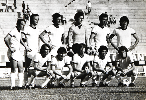 Altay-1973-74-small