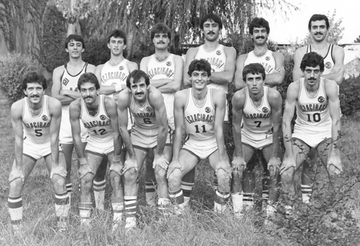 Eczacibasi-1980-81-small