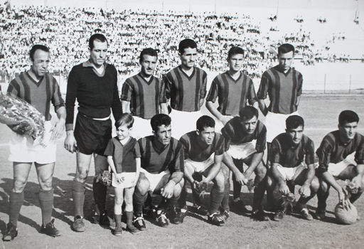 Altinordu-1959-60-small
