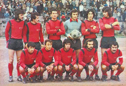 Gaziantepspor-1976-77-small