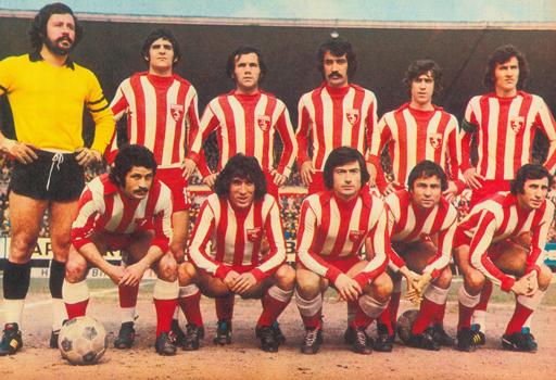 Samsunspor-1973-74-smal