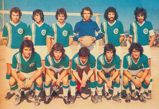 uskudar-anadolu-1974-75-small