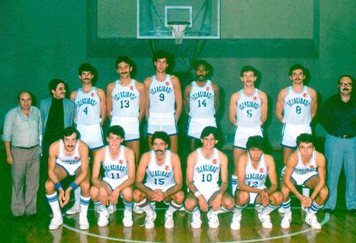 eczacibasi-1979-80-small