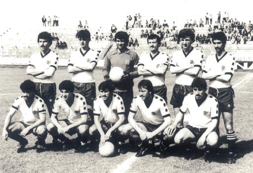 Trabzonspor-1979-80-small