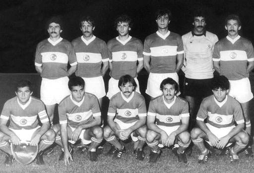 Milli-Takim-1980-small