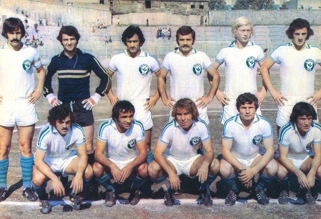 Rizespor-1974-75-web
