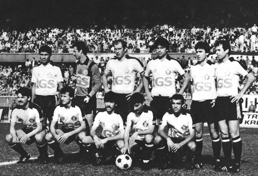 altay-1980-81-small
