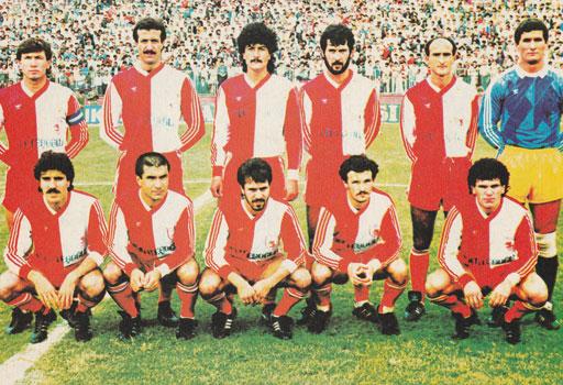 Samsunspor-1986-87-small