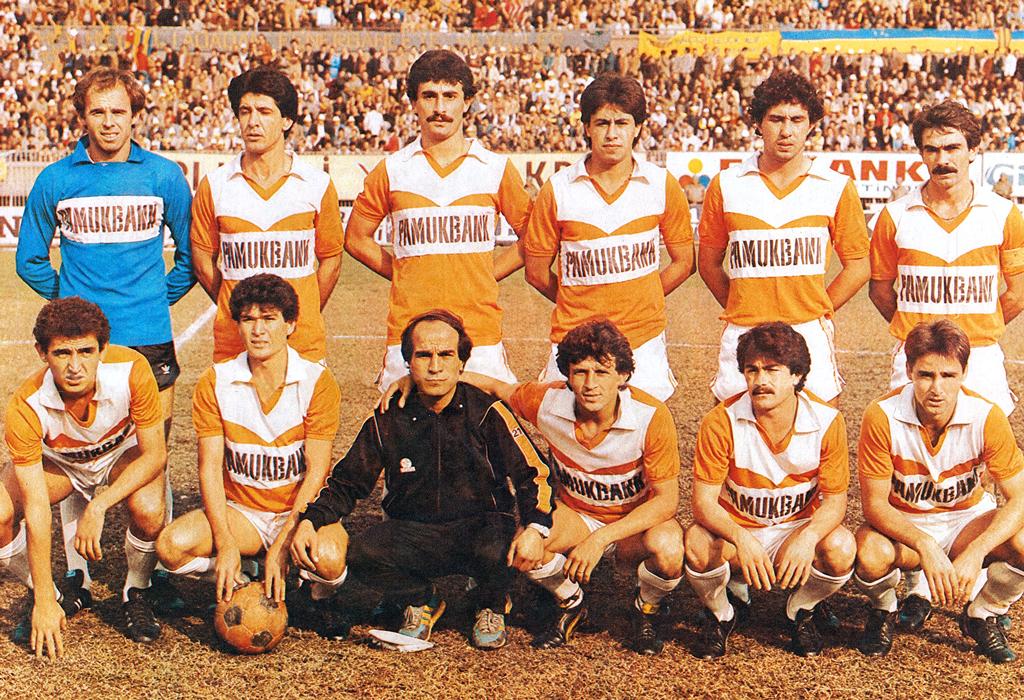 Adanaspor-1980-81-web
