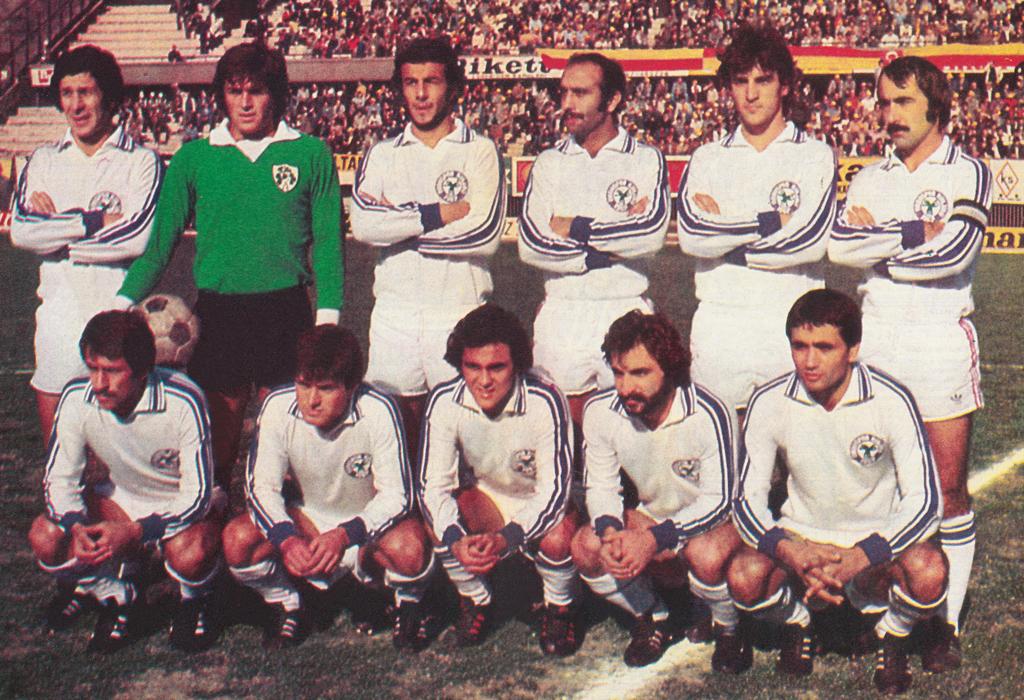 Orduspor-1977-78-web
