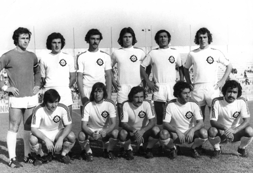 Altay-1975-76-small
