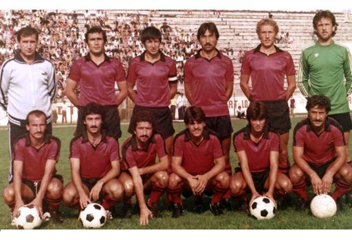 Eskisehirspor-1980-81-small