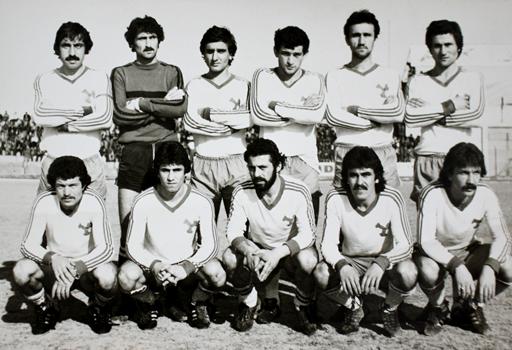 giresunspo-1977-1978-small
