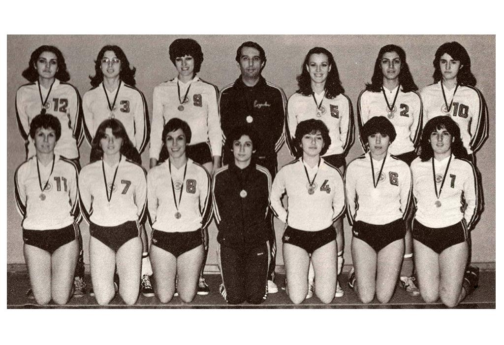 Eczacibasi_1980