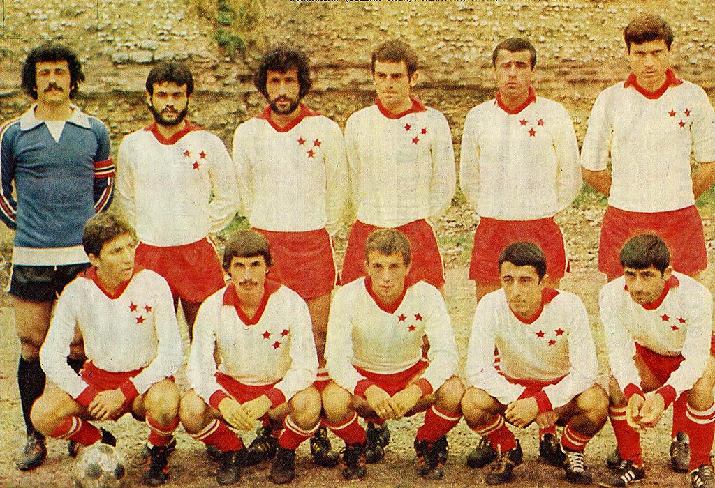 sivasspor_1977_1978