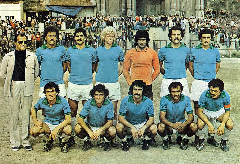 Rizespor_1976_77