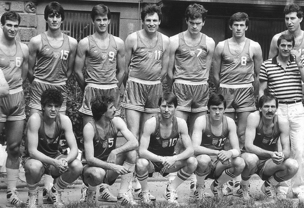 Yugoslavya_1983