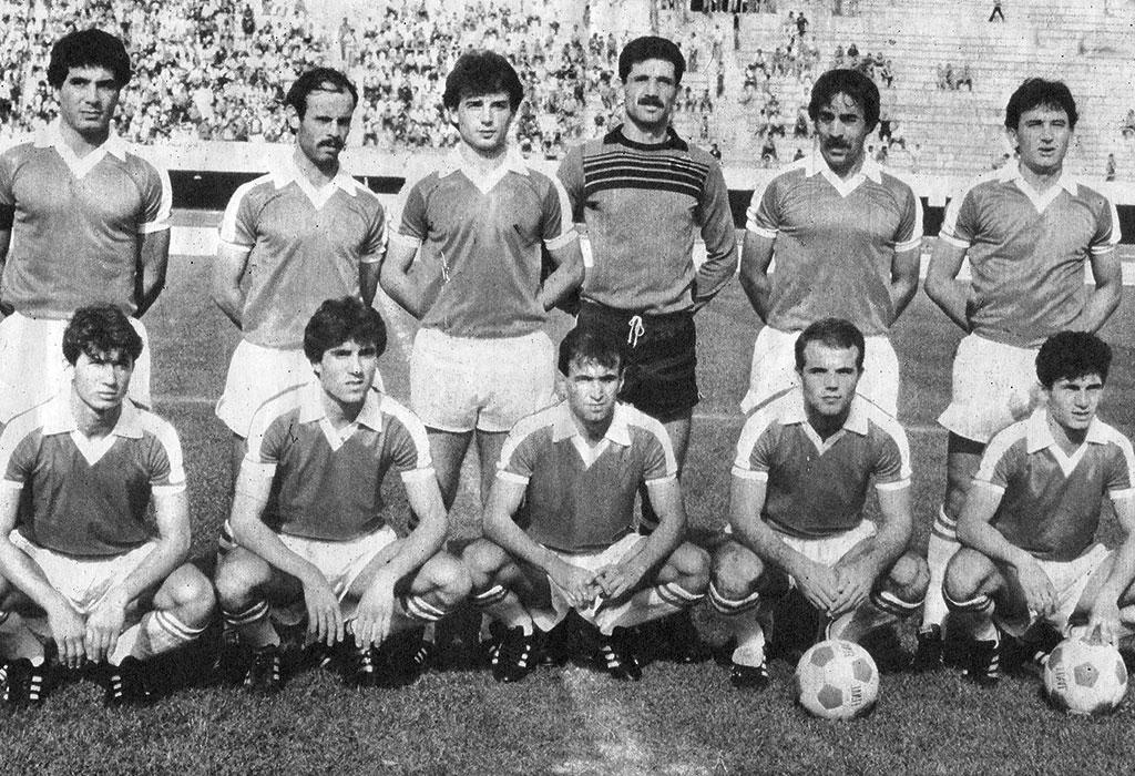 Samsunspor-1982-83-web