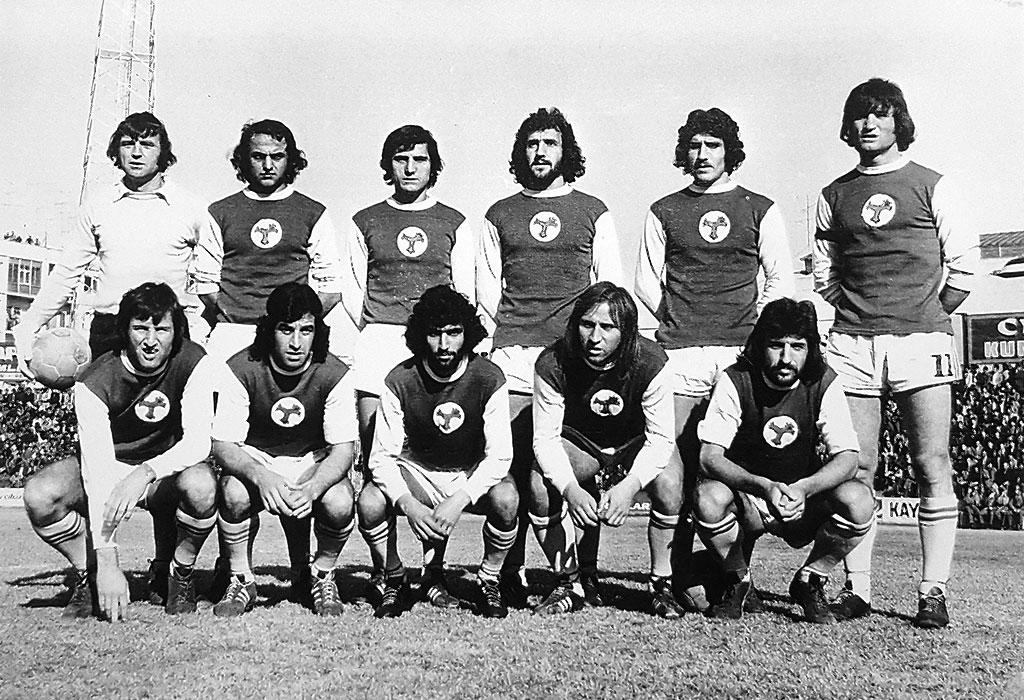 giresunspor-1974-1975-web