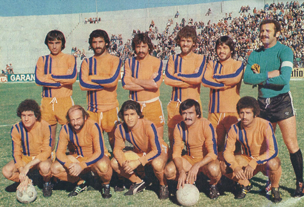 iskenderunspor-1977-78-web