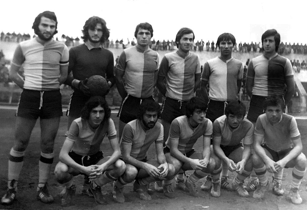 trabzon-idman-ocagi-1974-web